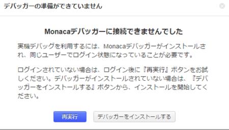 monaca-17.png